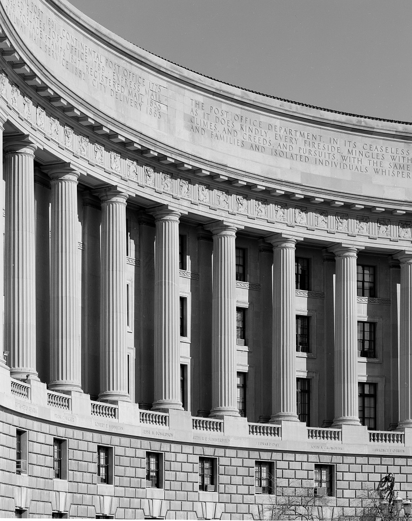 Columns on the Internal Revenue Service Building, part of the Federal Triangle in Washington, D.C.