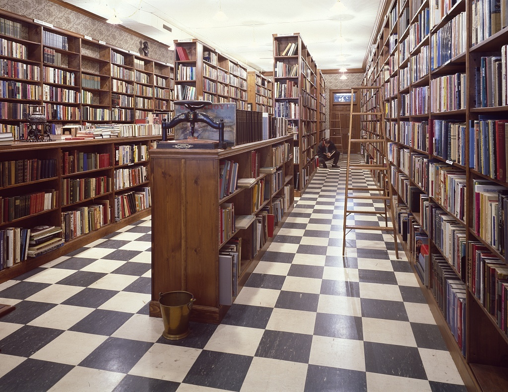 O'Gara and Wilson antiquarian booksellers in the Hyde Park neighborhood, Chicago, Illinois