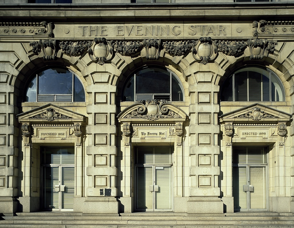 Old Evening Star Building on Pennsylvania Avenue, Washington, D.C.