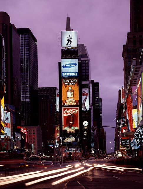 Times Square, which is actually triangular, in New York, New York