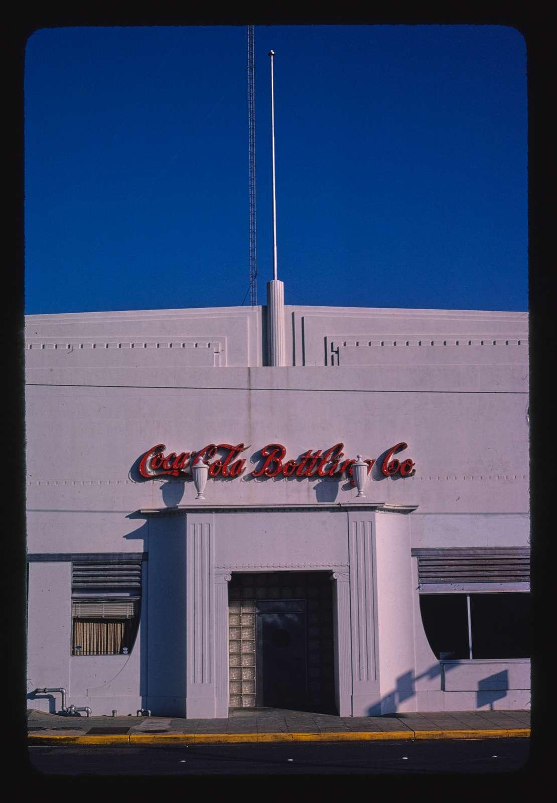 Coca Cola Bottling Company, vertical entrance detail, 12th & Austin, Waco, Texas