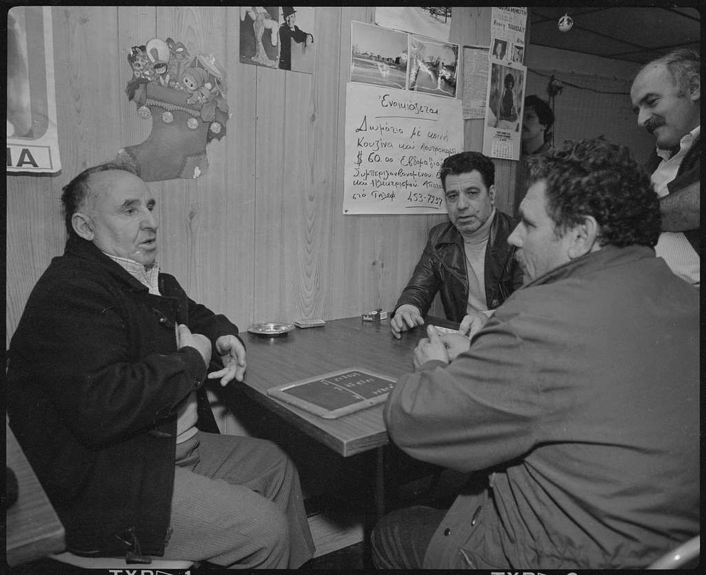 Classic Elite Yarn Company, Lowell, Massachusetts; New Democratic Social Club, Broadway, Lowell, Massachusetts