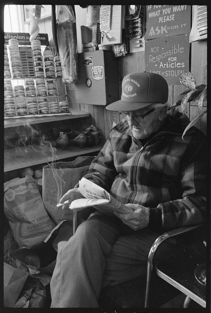 Jerry's Shu-Tap 319 Westford St., Lowell, Massachusetts