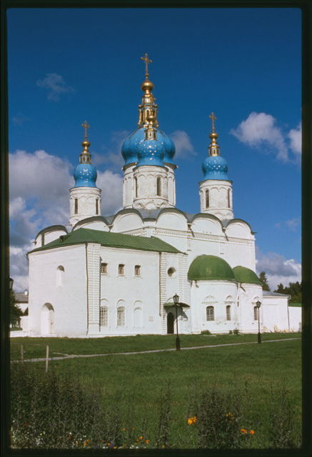 Cathedral of St. Sophia and Dormition (1681-86), with sacristy (mid-18th century), southeast view, Tobol'sk, Russia