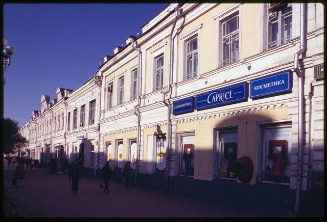 Chernavinskii Prospekt (now Lenin Street), Shukhman Building (around 1900), illustrate the development of Omsk as a major Siberian business center before World War I, Omsk, Russia