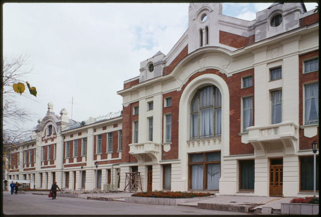 City Trading Center (1911), park facade. Designed by the noted Siberian architect Andrei D. Kriachkov, this building served as the main administrative and commercial center of the city, Novosibirsk, Russia