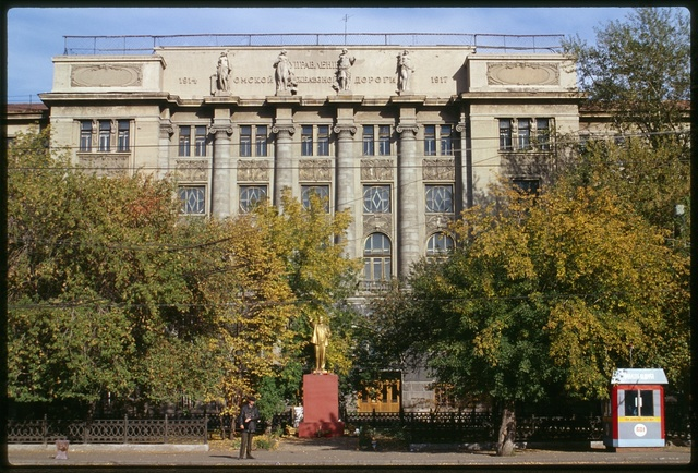 Directorate of Omsk Railroad (1914-16), Omsk, Russia