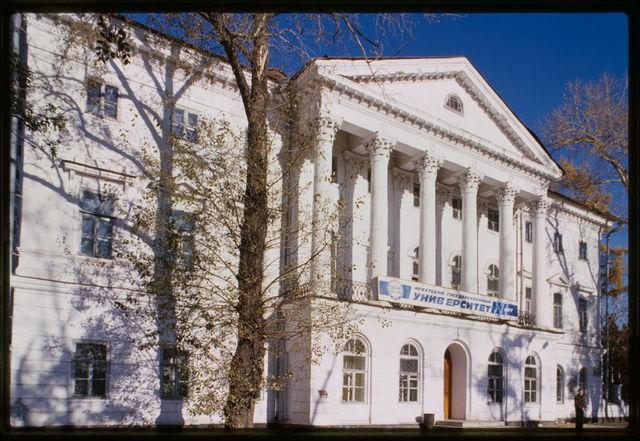 Governor-General's Residence (1814-21). Built by the merchant M. V. Sibiriakov, the building now serves as part of Irkutsk State University, Irkutsk, Russia