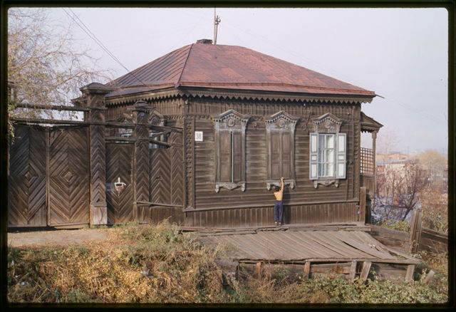 Wooden house, Griaznov Street #38 (late 19th century), Irkutsk, Russia