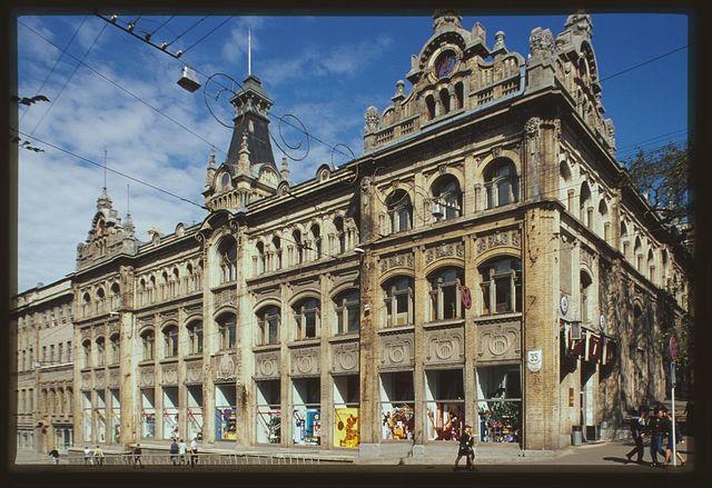 Kunst and Albers Department Store (Svetlanskaia Street 35), (1900; 1906), Vladivostok, Russia