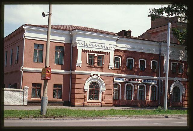 Yeltsov house (Lenin Street 179), (1890s), Blagoveshchensk, Russia