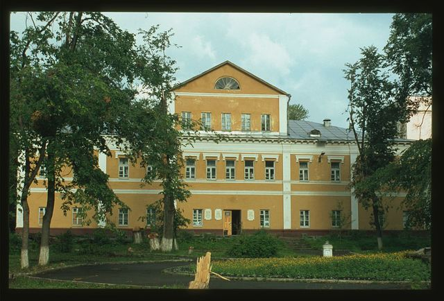 House of Director of Zlatoust Mining District (early 19th century), Zlatoust, Russia