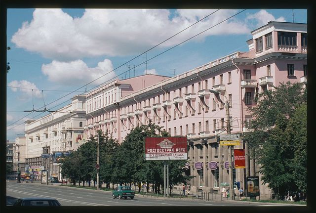 Office buildings and Hotel IUzhnyi Ural (Lenin Prospect #52), (1931), Cheliabinsk, Russia