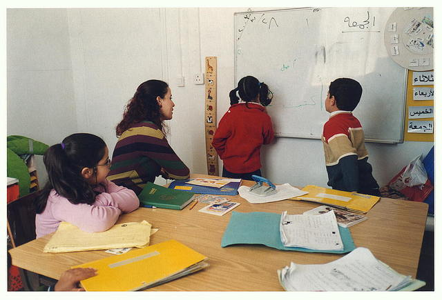 Photograph, Special education class (Arabic class) at the Spafford Children's Center, Jerusalem