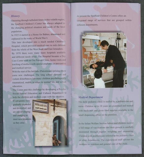 Brochure, Spafford Children's Center, Jerusalem