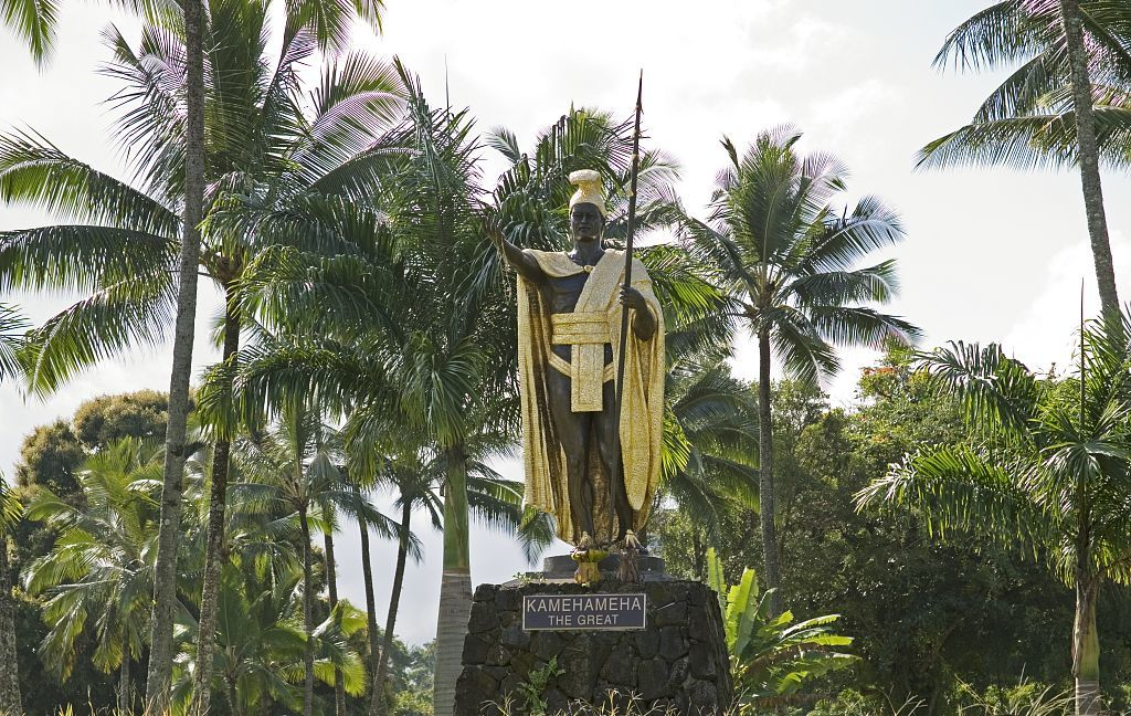 """Kamehameha the Great"" statue, Hawaii"