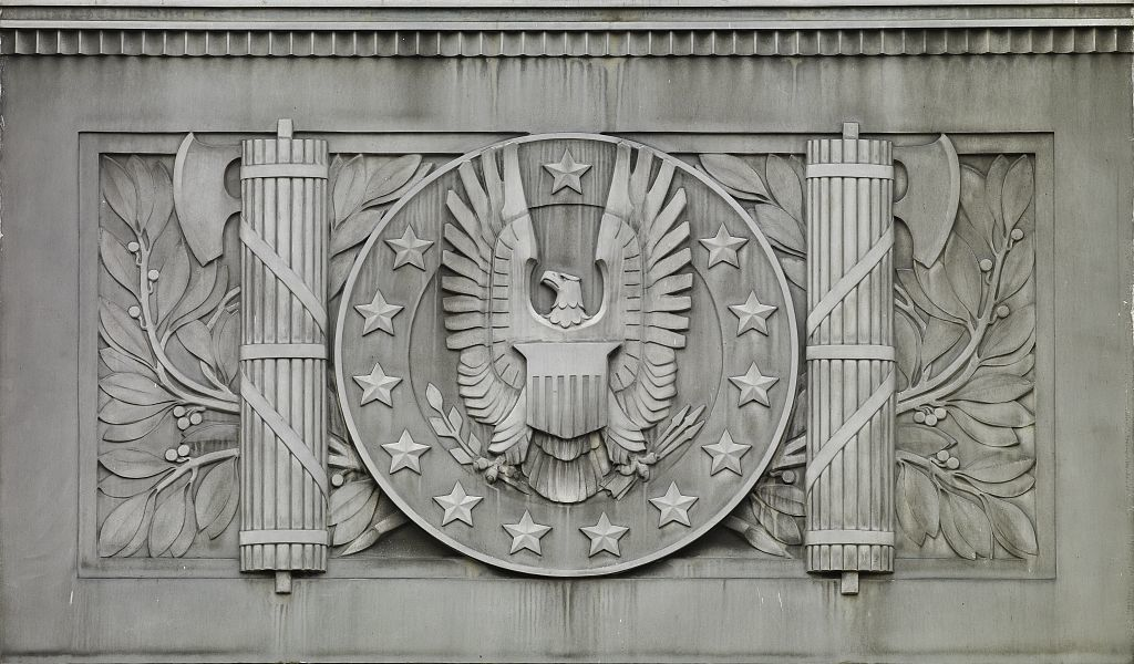 Exterior detail, William R. Cotter Federal Building, Hartford, Connecticut