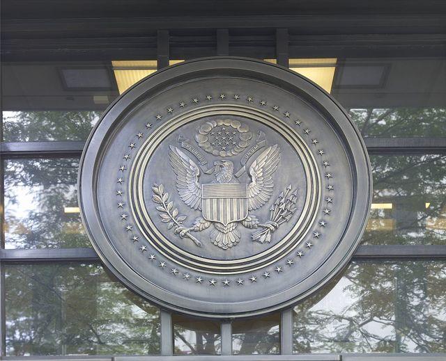 Exterior medallion, Robert N.C. Nix Federal Building, Philadelphia, Pennsylvania