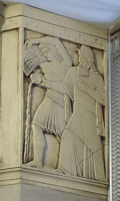 """Sculpture """"Canon Law"""" at Department of Justice, Washington, D.C."""