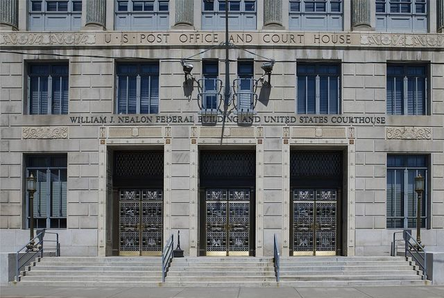 Exterior doors, Robert J. Nealon Federal Building and U.S. Courthouse, Scranton, Pennsylvania