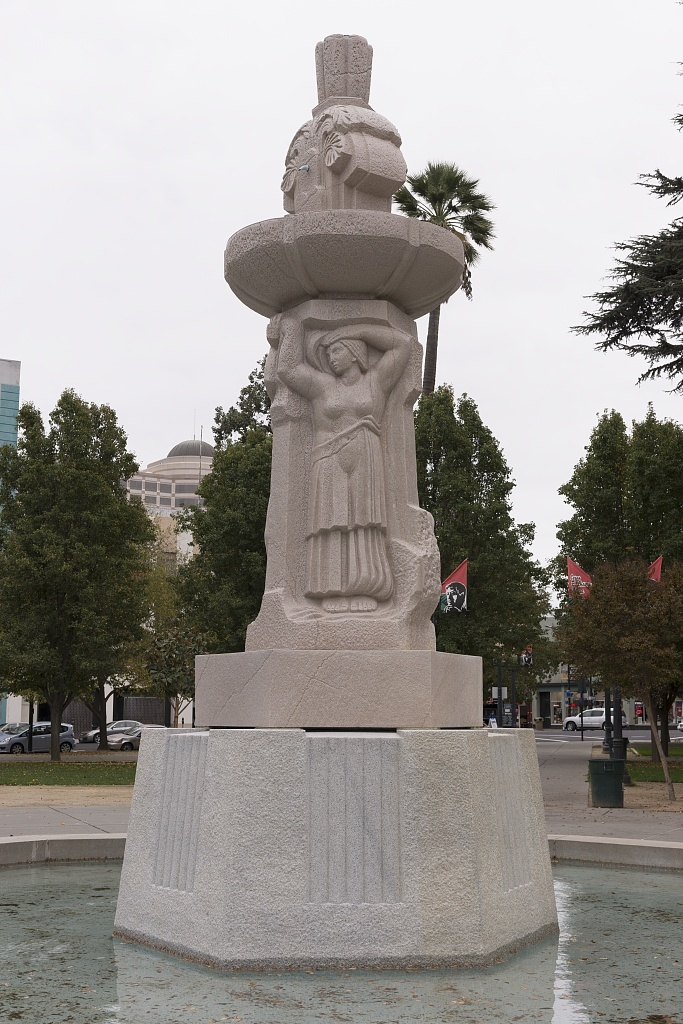 Fountain located in César Chávez Plaza in downtown Sacramento, California's capital city, on the site of the old city plaza