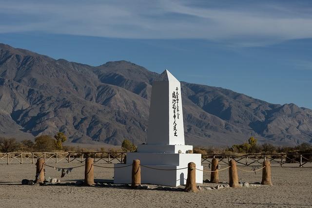 Manzanar War Relocation Center, California