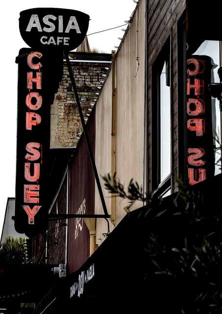 Neon sign advertising chop suey at an Asian cafe in downtown Napa, California