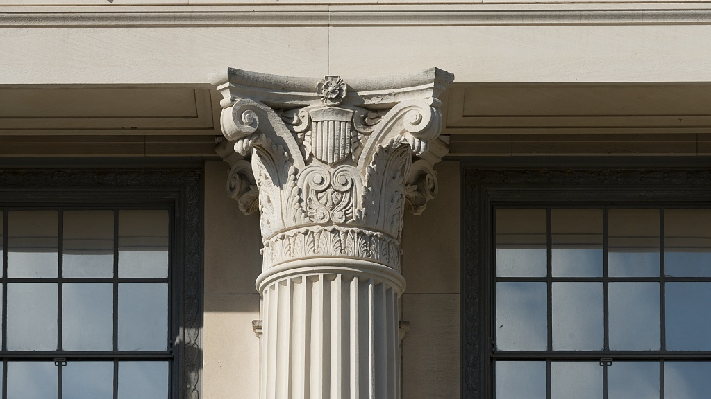 Column detail. The Jack Brooks Federal Building in Beaumont, Texas