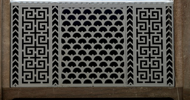 Grille. The Jack Brooks Federal Building in Beaumont, Texas