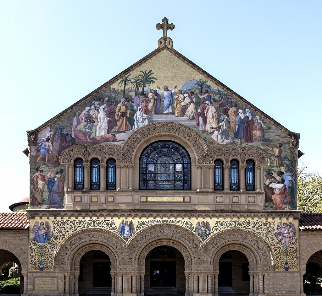 Memorial Church on the Stanford University campus in Palo Alto, California