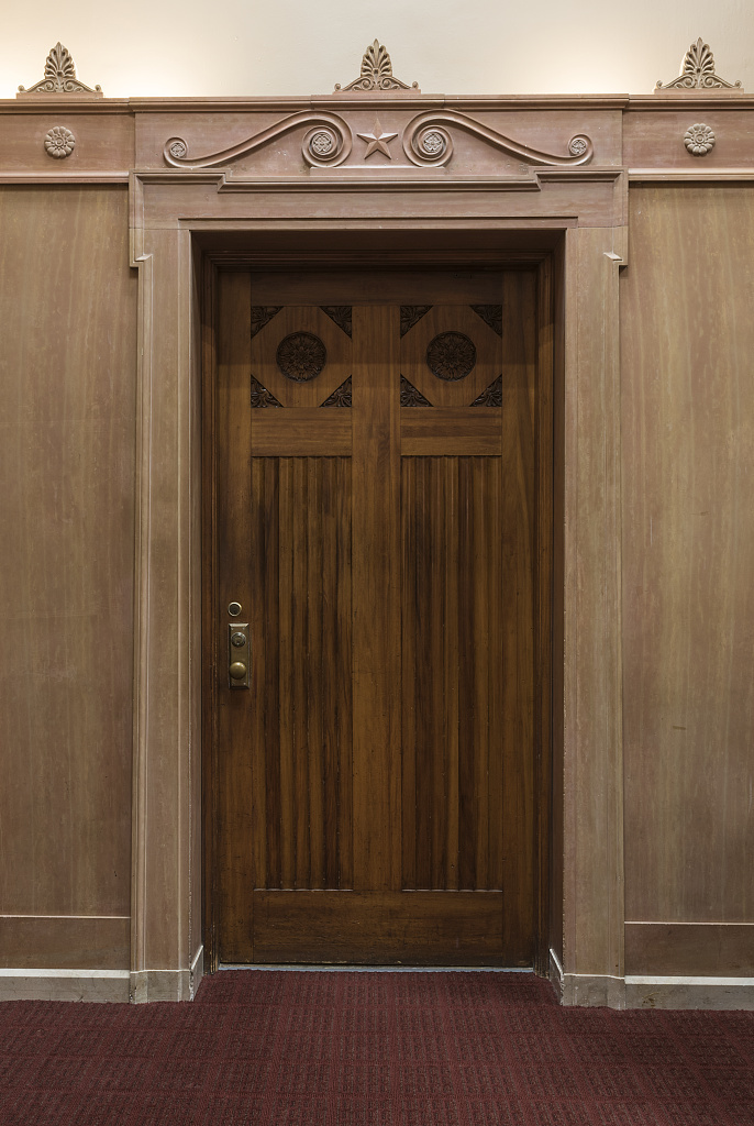 Office doorway. U.S. Post Office and Courthouse, Tyler, Texas