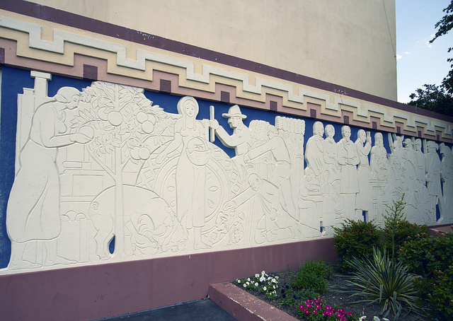 Part of a frieze, one of many at Fair Park, site of the 1936 Texas Centennial celebration and the Pan-American Exposition in 1937 in Dallas, Texas