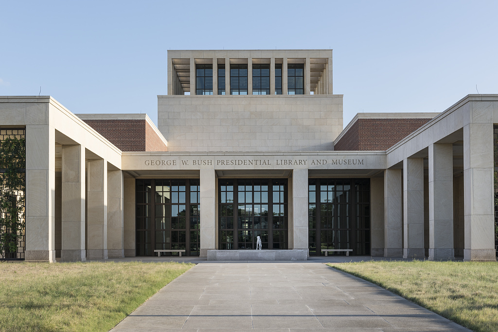 The George W. Bush Presidential Library building on the campus of Southern Methodist University in Dallas, Texas