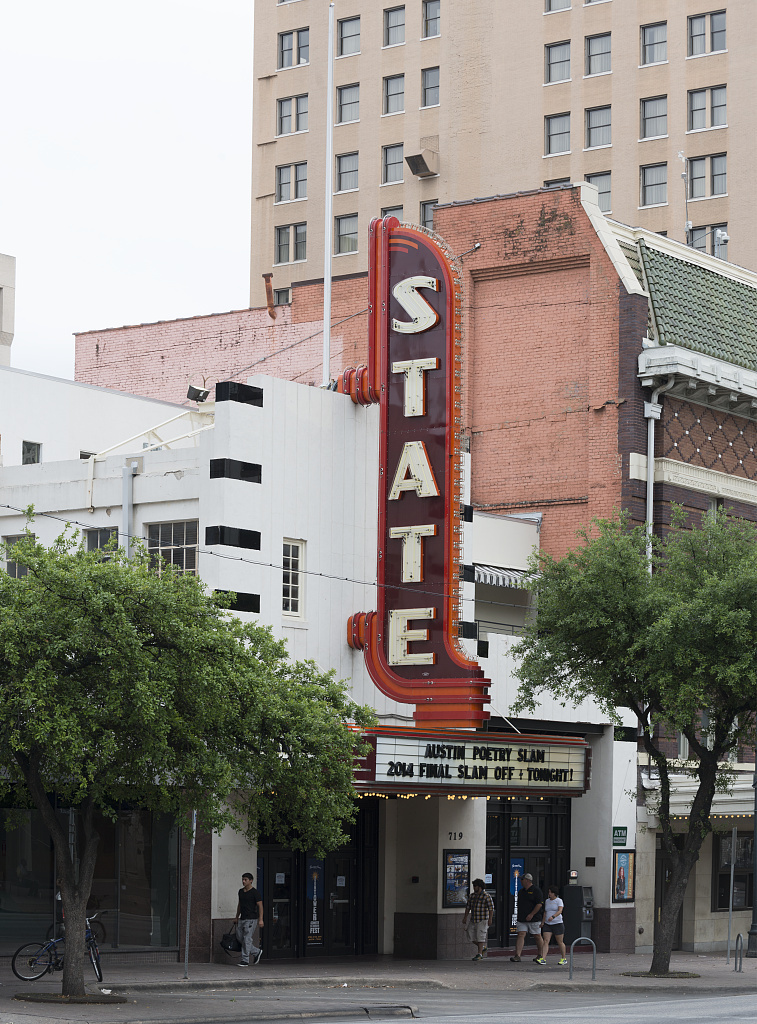 The State Theater in Austin, Texas