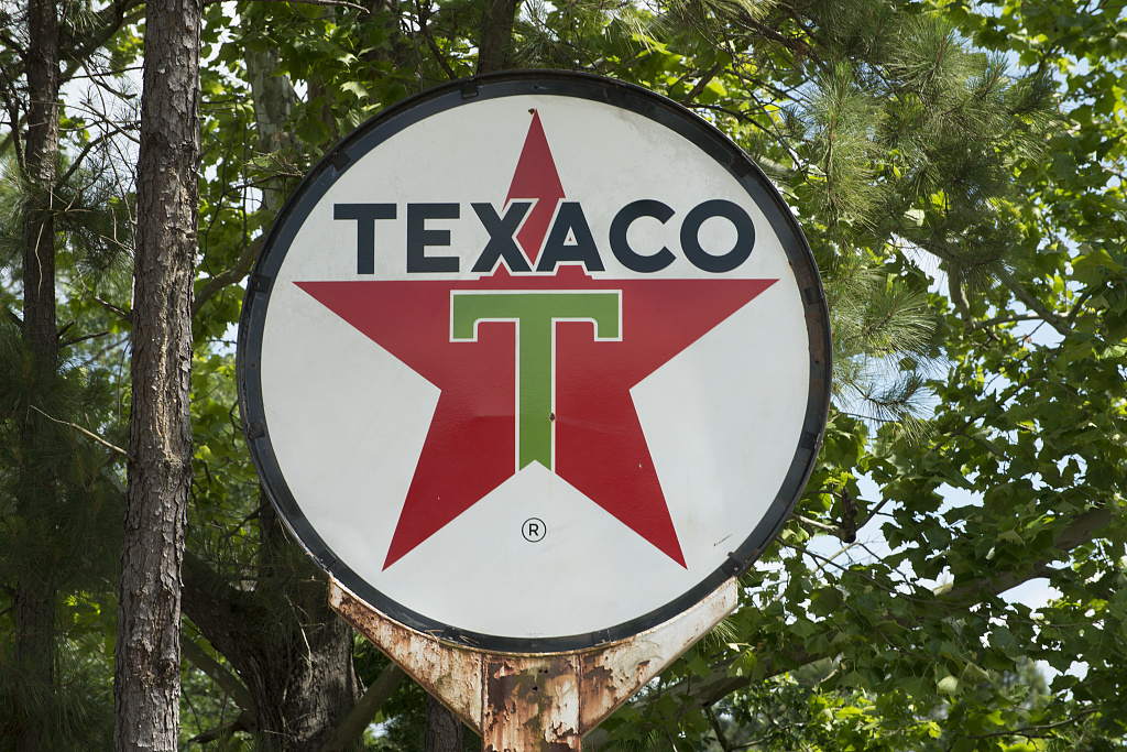 Vintage Texaco gas station sign along a road in East Texas