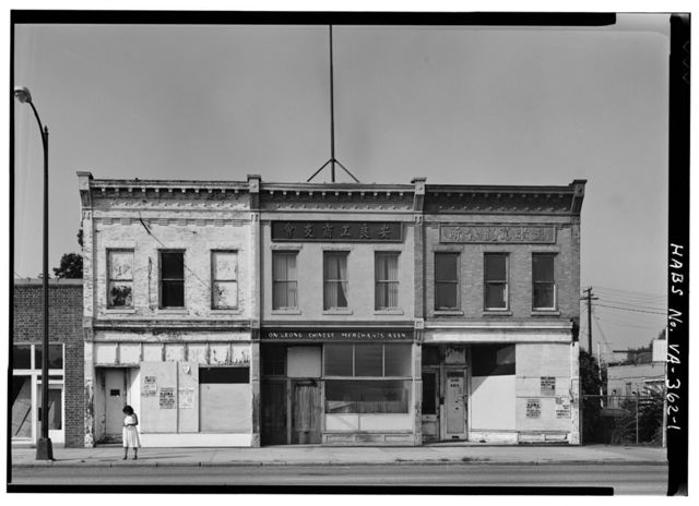 504-510 West Broad Street (Commercial Buildings), Richmond, Independent City, VA