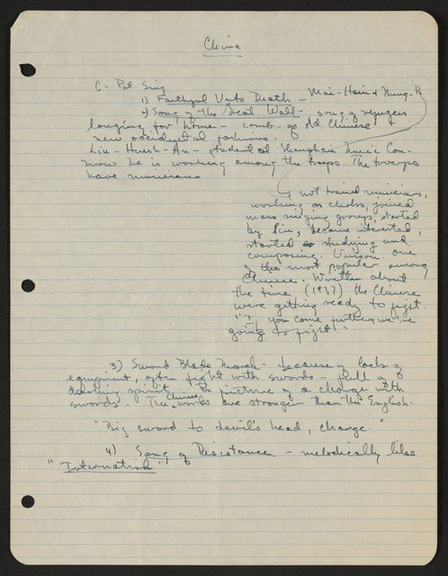 Alan Lomax Collection, Manuscripts, Various articles
