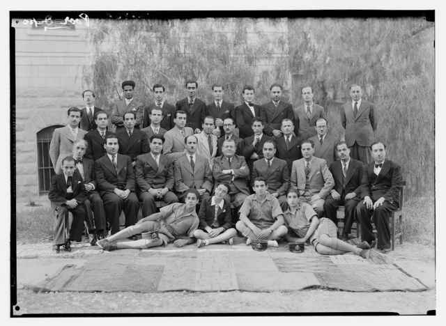 Arab staff at the P.B.S. [i.e., Palestine Broadcasting Service] Large group