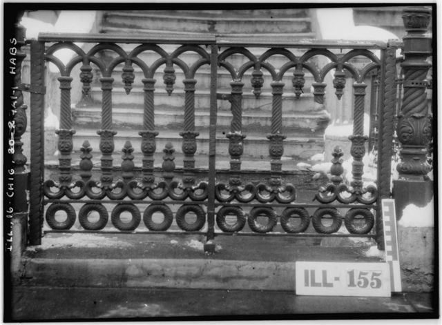 Chicago Ironwork, William M. Strong Estate (Cast Iron House & Gate), 1352 West Washington Boulevard, Chicago, Cook County, IL