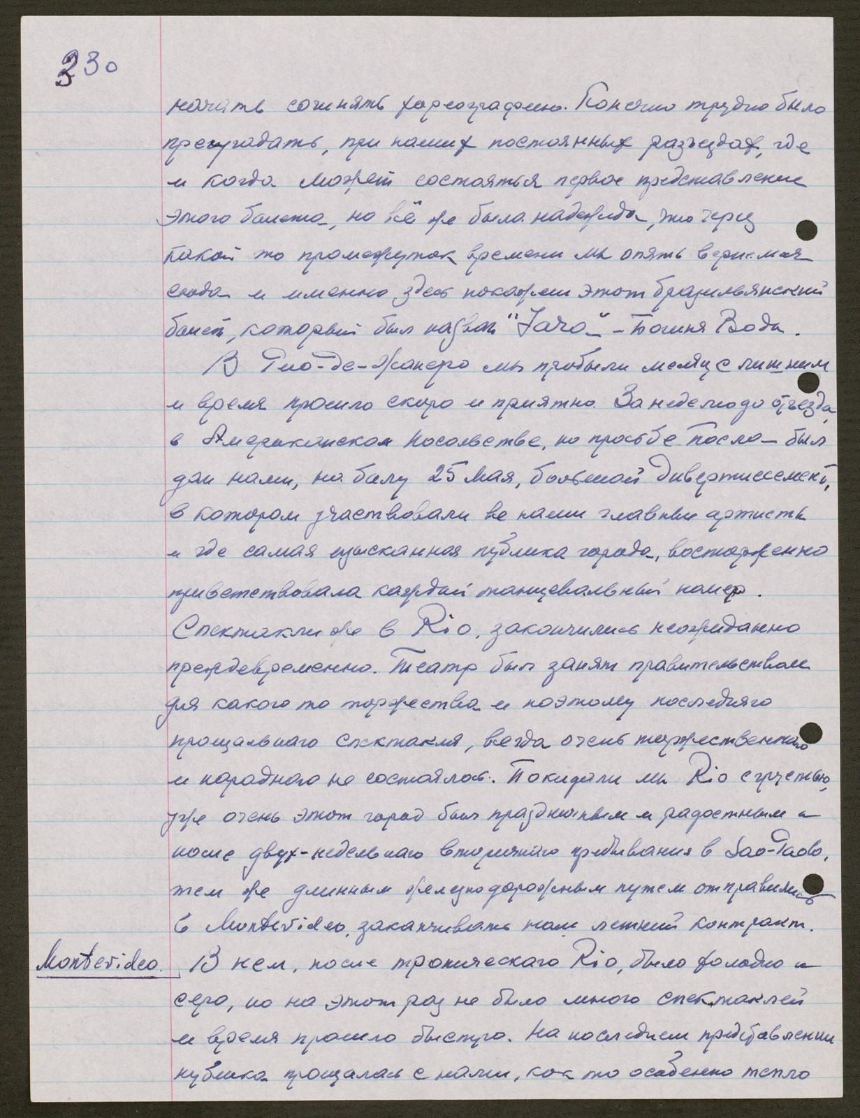 "Continuation of the ""Original'nyi Ruskii Balet / 1932-1952."" [Original Russian Ballet (i.e. Ballets Russes) / 1932-1952.]"