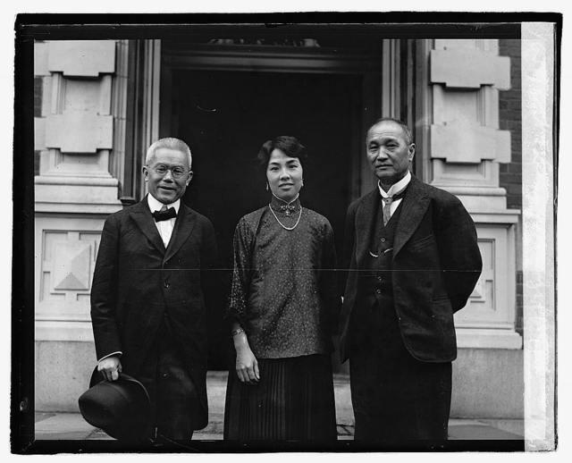 H.T. Liang, Madam Sze, Vice Admil. Tsai Ting-Kau, 10/31/21