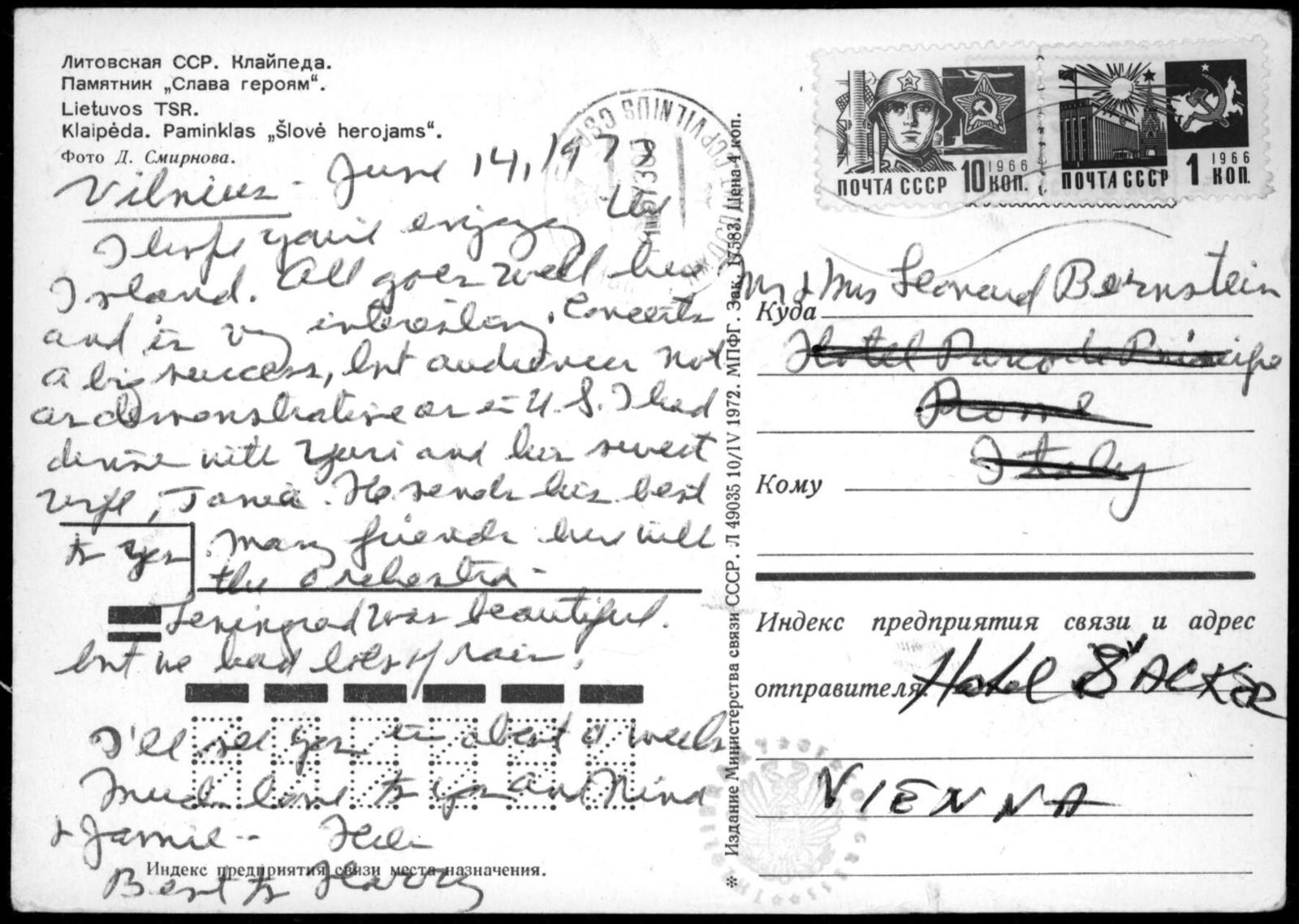 Letter from Helen Coates to Leonard & Felicia Bernstein, June 13, 1973