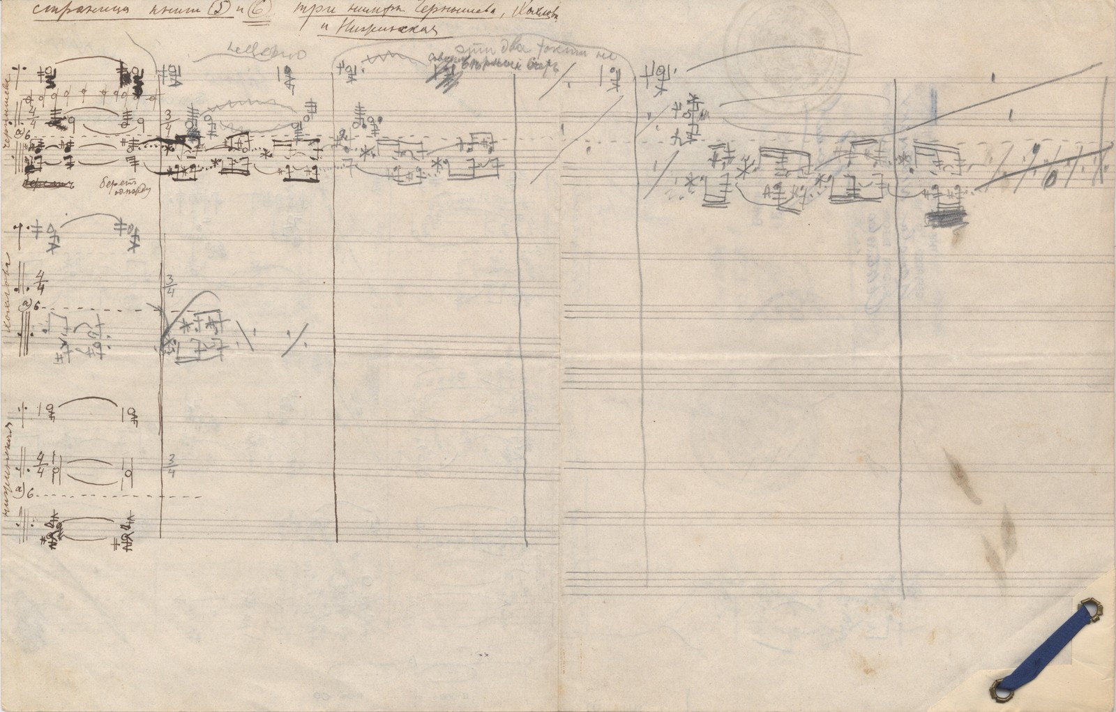 Nijinsky's dance notation for L'Après-Midi d'un Faune, 1912