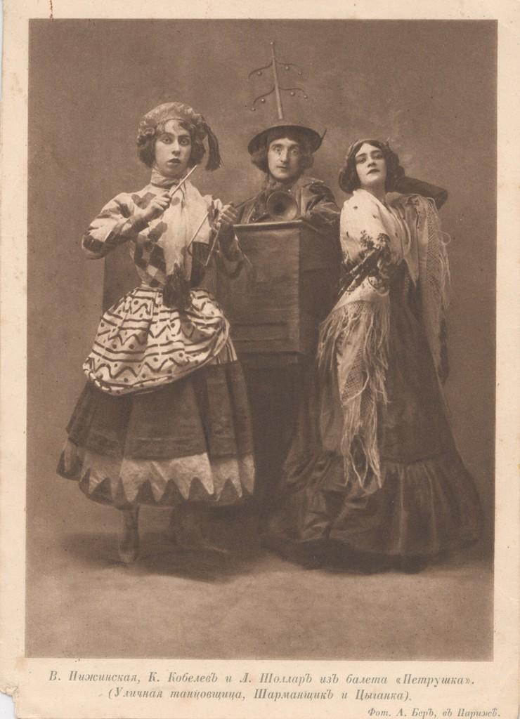 Photograph of Bronislava Nijinska as the Street Dancer in Petrouchka, n.d.