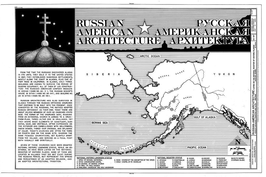 Russian-American Architecture, Unalaska, Aleutian Islands, AK