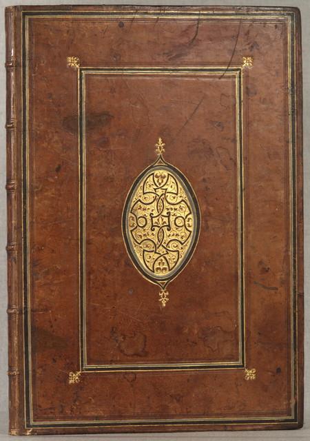 Second livre d'archivtectvre, contenant plusieurs & diuerses ordonances de cheminees, lucarnes, portes, fonteines, puis & pauillons, pour enrichhir tant le dedans que le dehors de tous edifices.