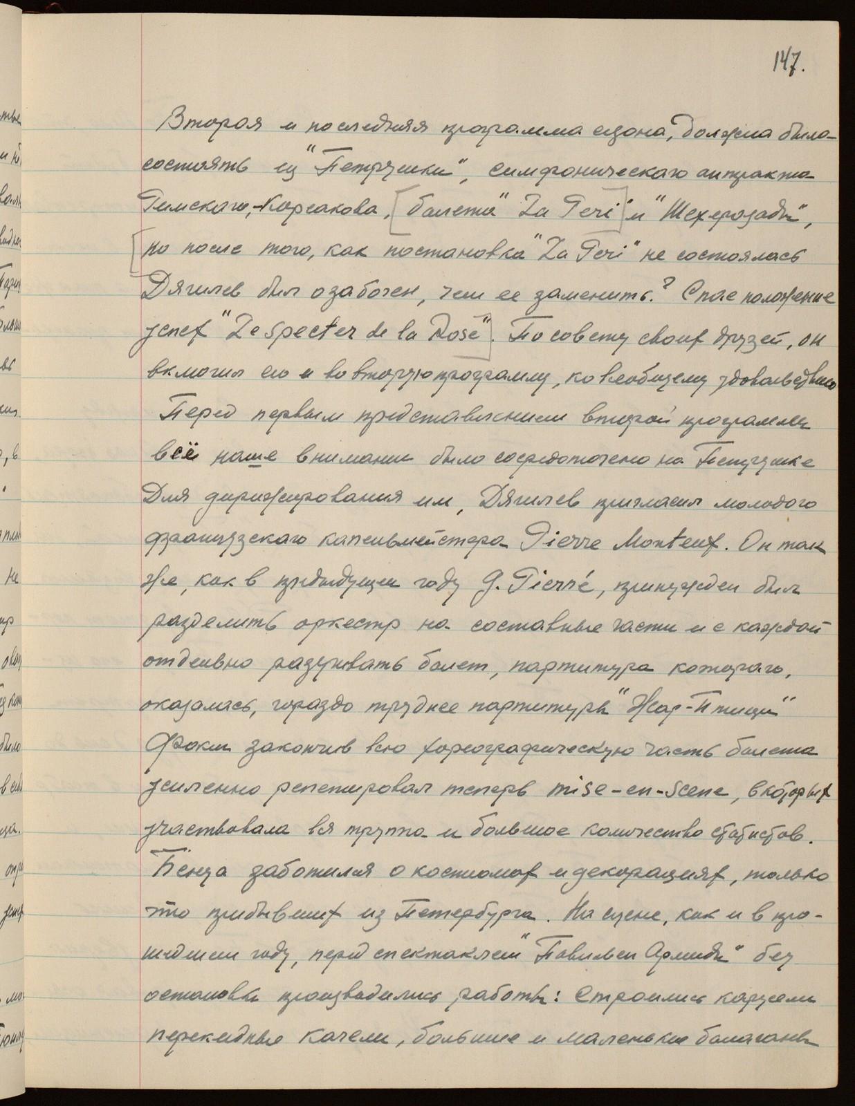 """ Tetrad'ka N.1 / Russkii Balet / S.P. Diagileva / 1909-1929. / 1909-1911 / S.L. Grigor'ev / 6 Maia 1952 / Golders Green London"". (On title page.)"