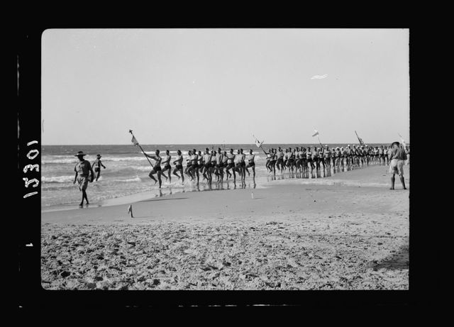 The A.I.F. [i.e., Australian Imperial Force] Surf Carnival display at Tel-Aviv