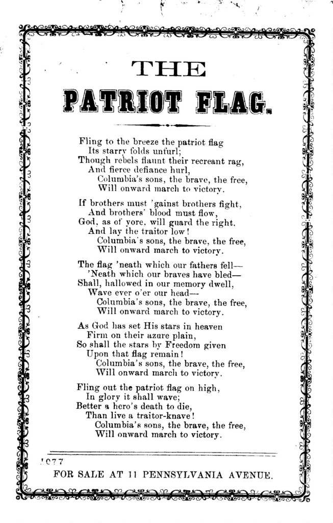 The patriot flag. For sale at 11 Pennsylvania Avenue
