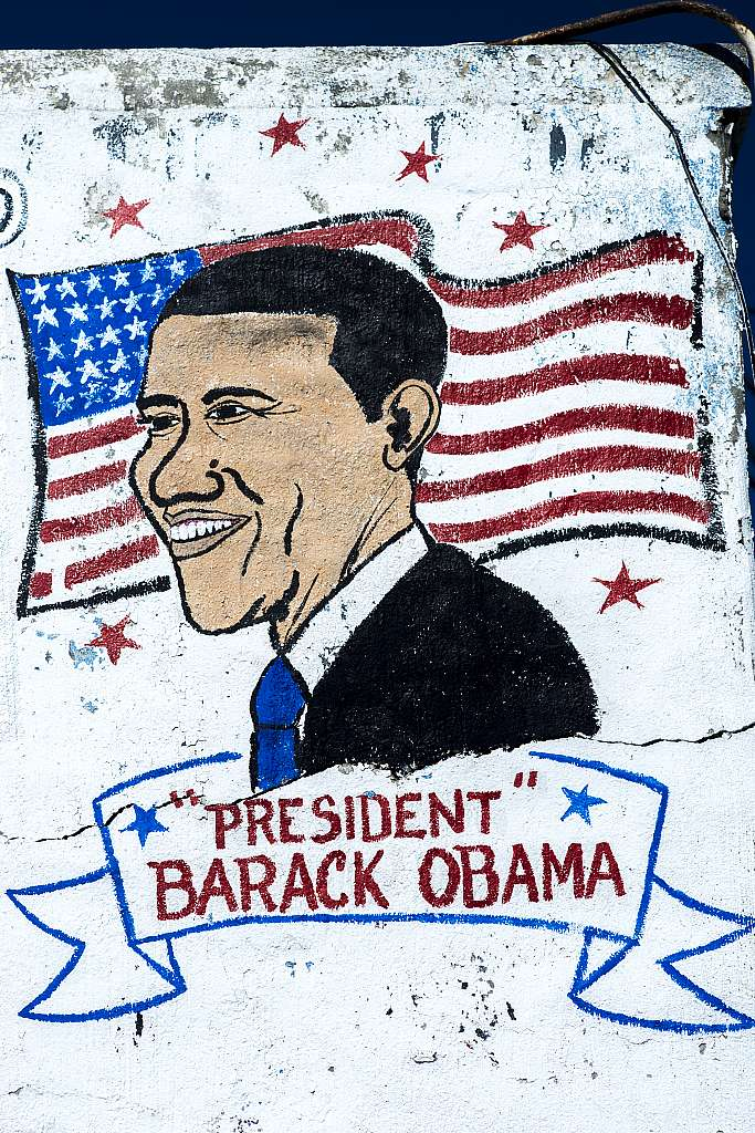 Barack Obama, detail of mural painted by Wardell McClain, artist, Sponsored by Sims Barbershop, Champlain Ave. at 47th St., Chicago, 2016